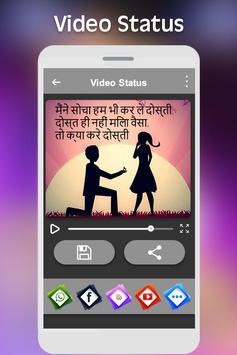 Video Status apk screenshot