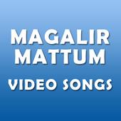 Video songs of Magalir Mattum icon