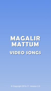 Video songs of Magalir Mattum poster