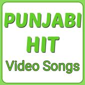Punjabi Hit Video Songs 2017 icon