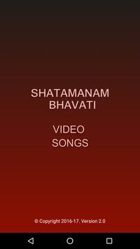 Videos of  Shatamanam Bhavati poster