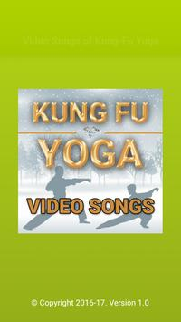 Video Songs of Kung-Fu Yoga poster