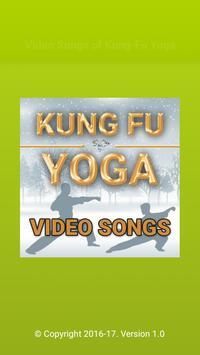 Video Songs of Kung-Fu Yoga screenshot 1