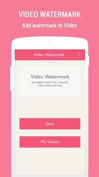 Video WaterMark 海報