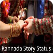 Latest Kannada Story Status Clip Video for Android - APK