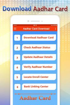 Download Aadhar Card - Guide poster