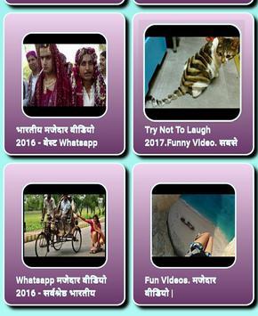 Funny videos screenshot 6