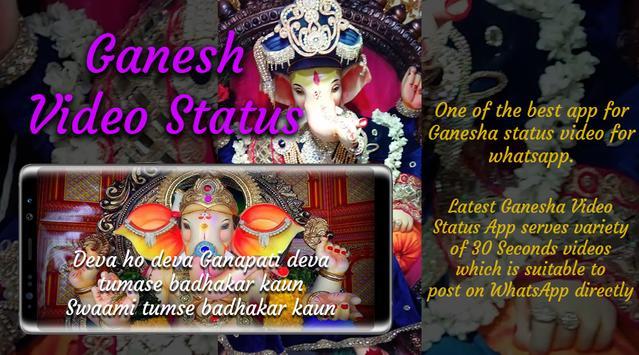 Ganesh Video Status 2018 poster