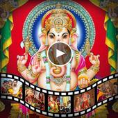 Ganesh Video Maker - Ganesh Chaturthi Video Maker icon