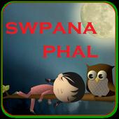 Swapna Phal icon