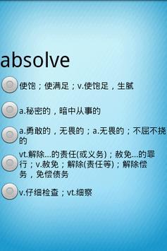 Flash cards apk screenshot