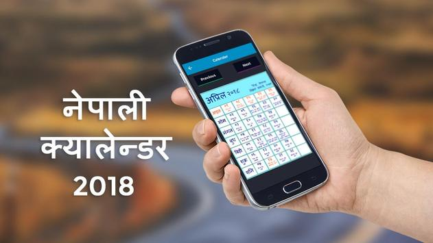 Nepali Calendar 2018 apk screenshot