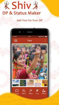 Mahakal Shiva DP & Status Maker स्क्रीनशॉट 1