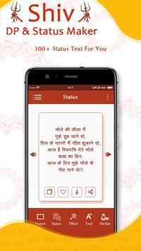 Mahakal Shiva DP & Status Maker स्क्रीनशॉट 4
