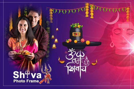 Shiva Photo Frame: Mahakal Photo पोस्टर