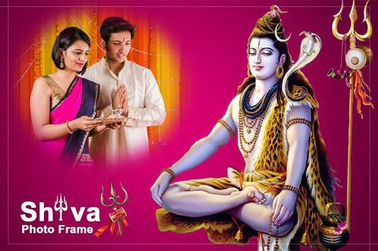 Shiva Photo Frame: Mahakal Photo स्क्रीनशॉट 1
