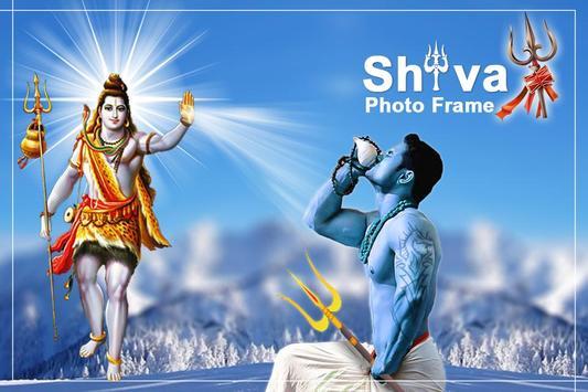 Shiva Photo Frame: Mahakal Photo स्क्रीनशॉट 2