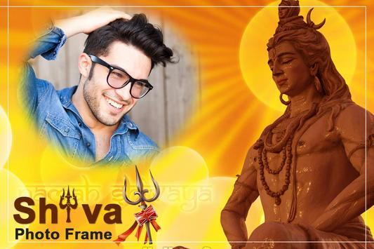 Shiva Photo Frame: Mahakal Photo स्क्रीनशॉट 4
