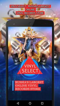 Vinylselect Vinyl Record Store for Android - APK Download