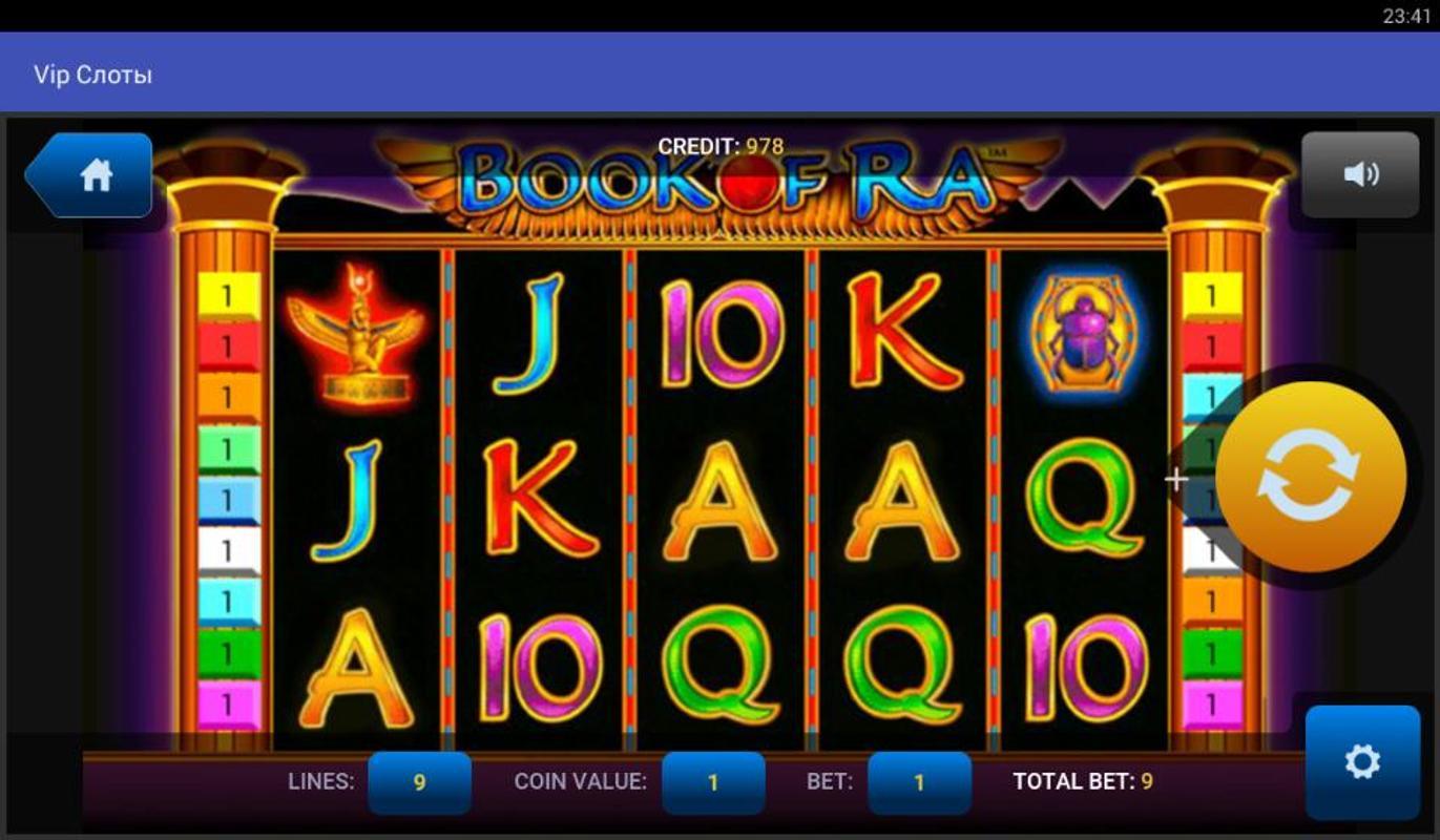 Игровые автоматы резидент играть бесплатно и без регистрации новые игры 777