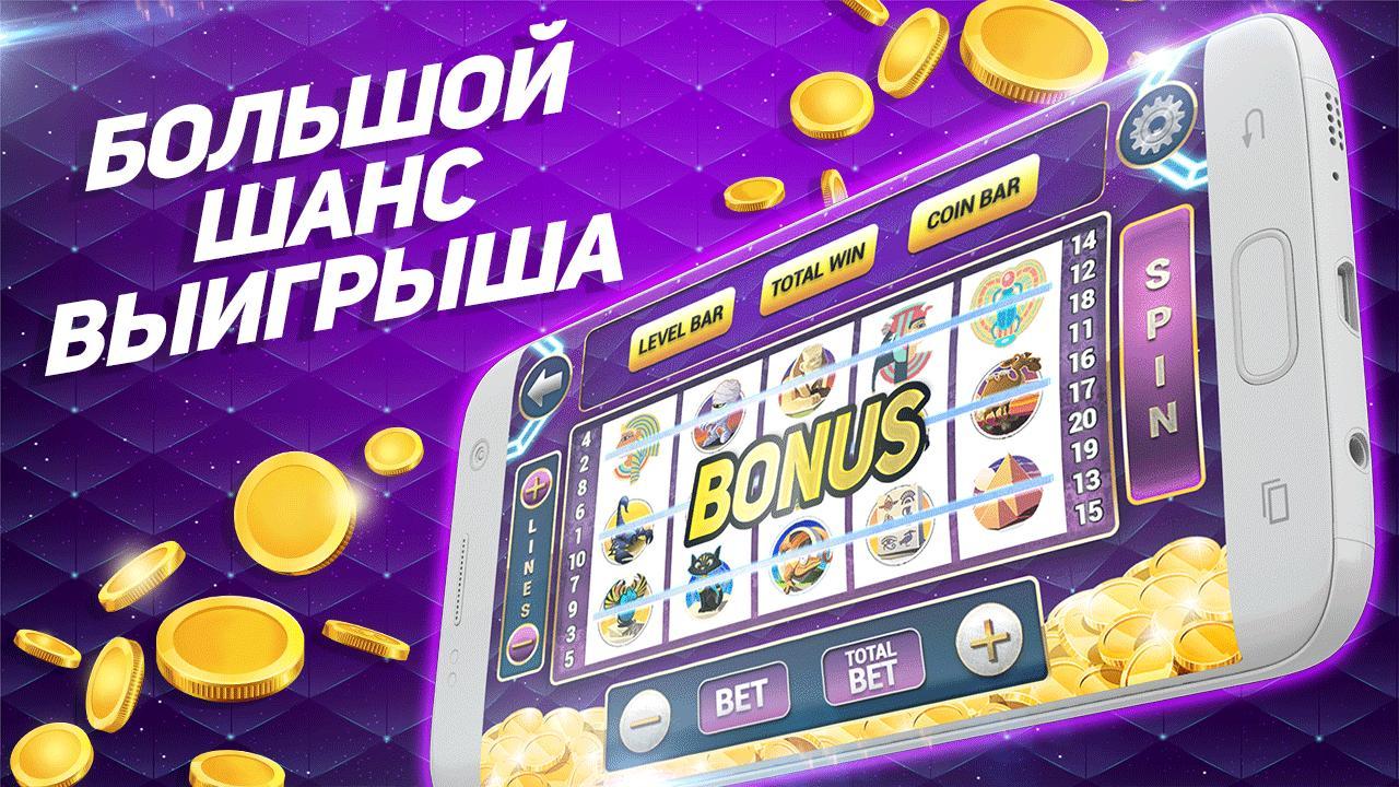 Виртуальное казино слот казино онлайн игромания