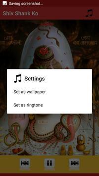 Shiv Ringtones apk screenshot