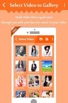 Mix Audio with Video screenshot 5