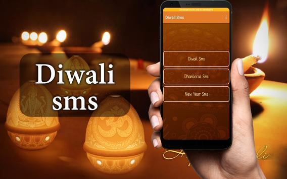Diwali Sms screenshot 1