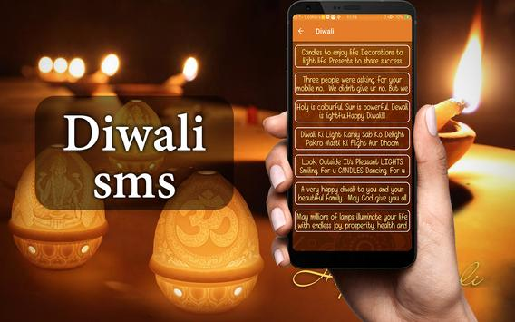 Diwali Sms screenshot 2