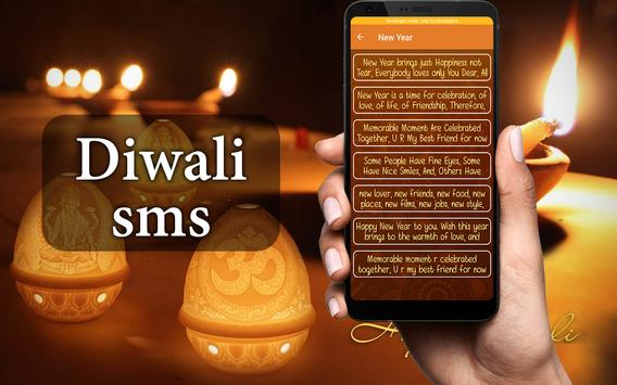 Diwali Sms screenshot 3