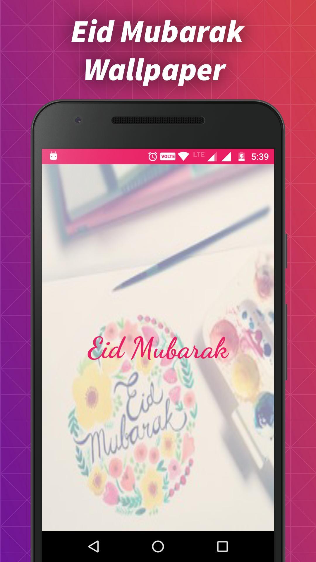 Eid Mubarak Hd Wallpaper poster