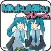 MikuMikuFrame icon