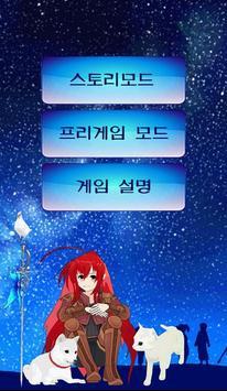 mathematics hero(암산히어로) 체험판 screenshot 1