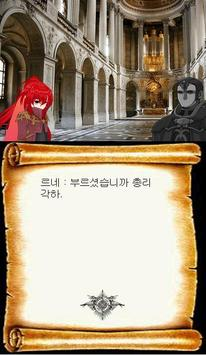 mathematics hero(암산히어로) 체험판 screenshot 2