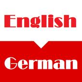 English German Dictionary Free icon