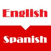 English Spanish Dictionary New icon