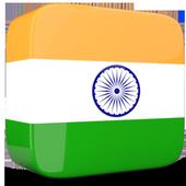 VPN India FREE icon