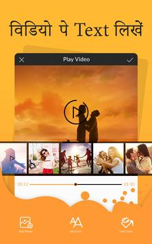 Video Pe Name Likhe - Add Text & Photo to Videos poster
