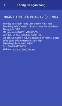 VRB Mobile Banking screenshot 3