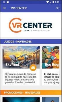 VR CENTER screenshot 1