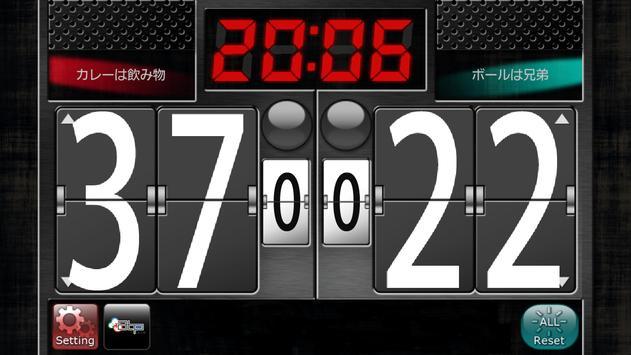 VS Board screenshot 1