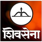 My ShivSena icon