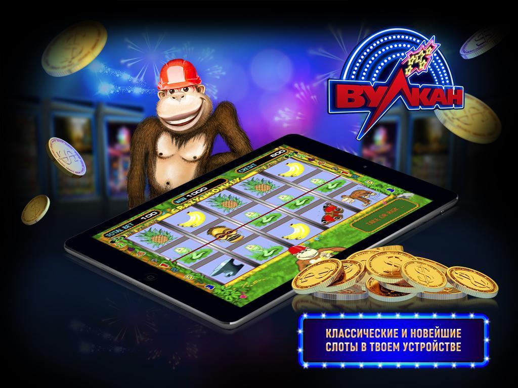 франк казино онлайн мобильная версия