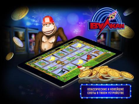 Бесплатные игры без регистрации онлайн новоматик