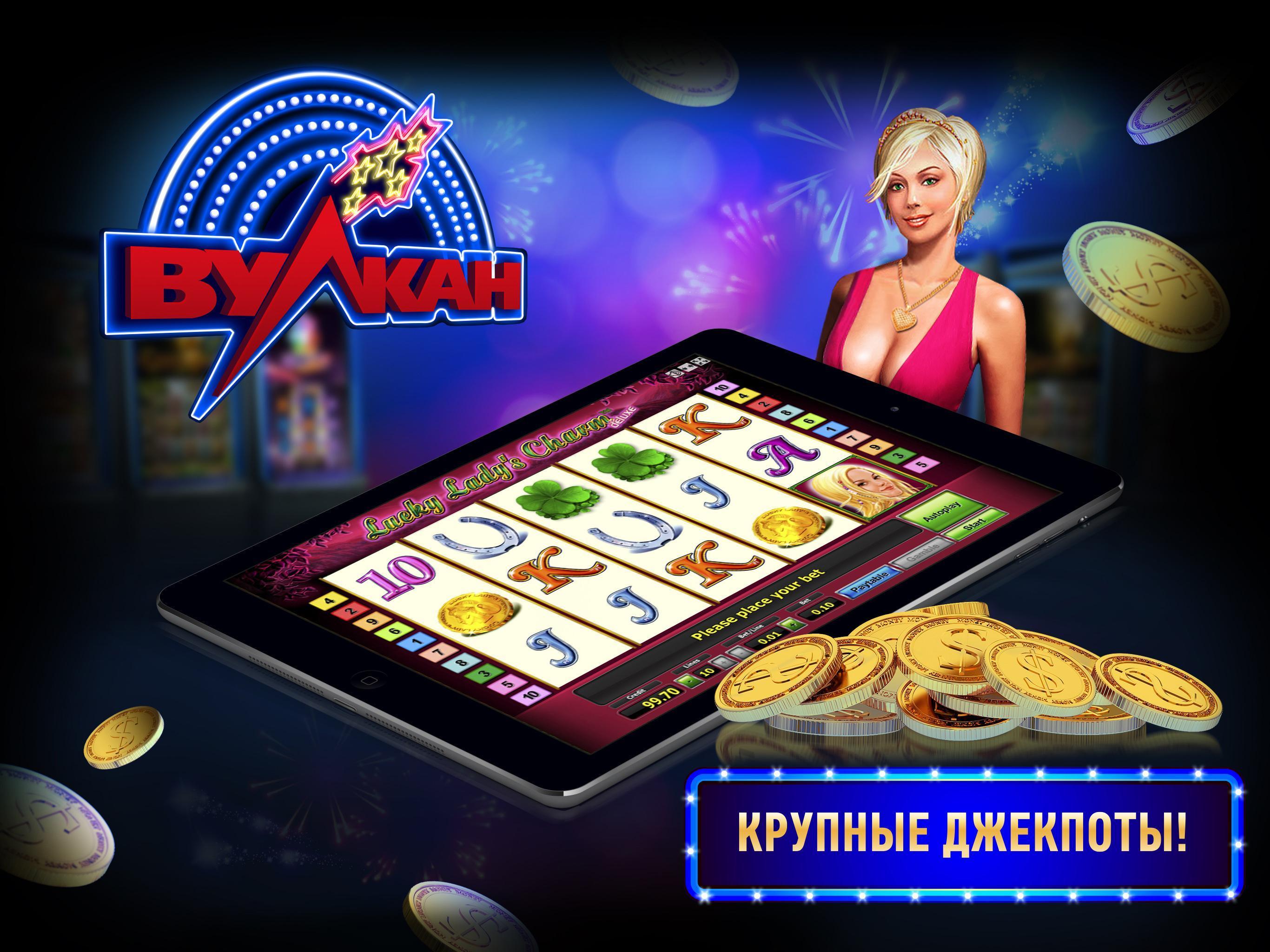 подпольное казино катран