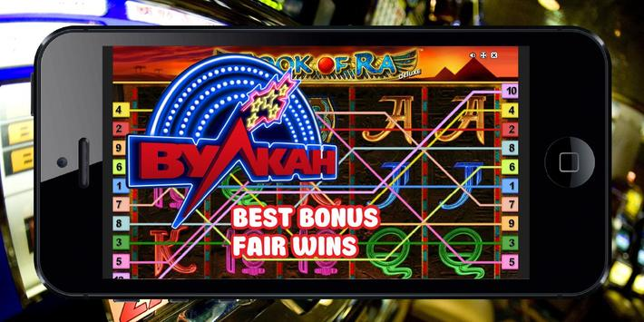 Vulkan Casino online slots screenshot 4