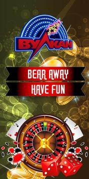 Vulkan Casino online slots screenshot 2