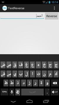 Text Reverse apk screenshot