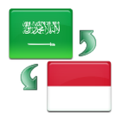 Kamus Arab Indonesia Mutarjim icon
