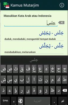 Kamus Arab Indonesia Mutarjim poster